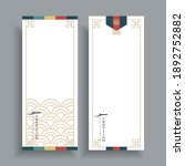 korean new year background with ... | Shutterstock .eps vector #1892752882