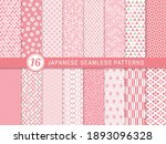 a collection of 16 japanese... | Shutterstock .eps vector #1893096328