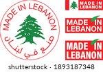 made in lebanon labels set  ...   Shutterstock .eps vector #1893187348