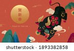 cny banner with cute bull... | Shutterstock .eps vector #1893382858