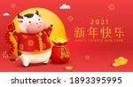 2021 cny banner with cute baby... | Shutterstock .eps vector #1893395995