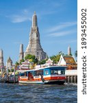 Wat Arun Temple Of Dawn With...