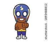 Superhero Vector Fanart Of...