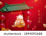 3d Cny Background With Cute Cow ...