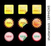 wet stickers | Shutterstock .eps vector #18944245