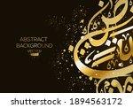 creative abstract arabic...   Shutterstock .eps vector #1894563172