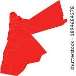 vector illustration of jordan... | Shutterstock .eps vector #1894684378