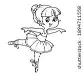 cartoon little ballerina girl...   Shutterstock .eps vector #1894711558