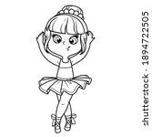 cute cartoon little ballerina...   Shutterstock .eps vector #1894722505