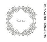 vector  ornamental decorative...   Shutterstock .eps vector #1894920778