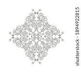 decorative element for design....   Shutterstock .eps vector #1894922815