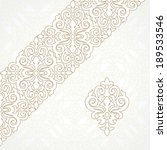 Vector lace border in Victorian style. Ornate element for design and place for text. Ornamental pattern for wedding invitations and greeting cards. Traditional decor.