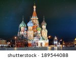 St. Basil Cathedral  Moscow...