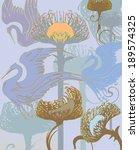 crane bird and pincushion... | Shutterstock .eps vector #189574325