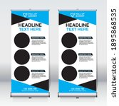 roll up banner design template  ... | Shutterstock .eps vector #1895868535