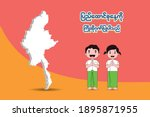 myanmar union day or union day... | Shutterstock .eps vector #1895871955