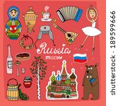 landmarks of russia with st.... | Shutterstock .eps vector #189599666