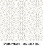 seamless geometric ornament...   Shutterstock .eps vector #1896365482