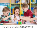 cute little preschool children... | Shutterstock . vector #189639812