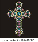 baptism,brilliant,brooch,carat,catholic,celebrate,cemetery,chic,christ,christian,christmas,communion,cross,crucifix,crystal