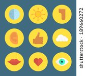 set of flat icons. vector