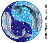 illustration in stained glass... | Shutterstock .eps vector #1896692188