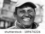 pokhara nepal december 02  ... | Shutterstock . vector #189676226