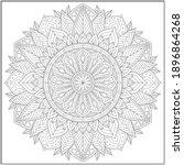 mandala circle pattern....   Shutterstock .eps vector #1896864268
