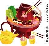 a cartoon vector illustration...   Shutterstock .eps vector #1896902512