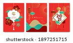 happy chinese new year 2021... | Shutterstock .eps vector #1897251715