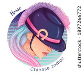 Chinese Zodiac. Vector illustration the symbols of the year of Horse as a beautiful fashion girl in hat. Sign inscribed in a round shape isolated on white background. Fashion woman