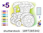multiplication table by 5 for... | Shutterstock .eps vector #1897285342