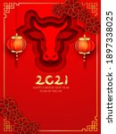 2021 happy chinese new year....   Shutterstock .eps vector #1897338025
