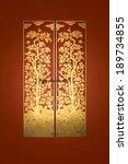 line thai painted on the door ... | Shutterstock . vector #189734855