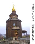 Wooden Church Of St. Righteous...
