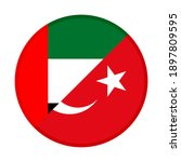 round icon with united arab... | Shutterstock .eps vector #1897809595