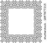 vector abstract decorative...   Shutterstock .eps vector #1897877215