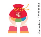 korean traditional lucky bag. ... | Shutterstock .eps vector #1898272228