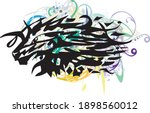 wolf head symbol with colored...   Shutterstock .eps vector #1898560012