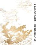 japanese wave pattern in... | Shutterstock .eps vector #1898904955