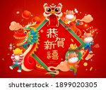 cny baby cows playing lion and... | Shutterstock .eps vector #1899020305