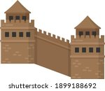the great wall of china concept ... | Shutterstock .eps vector #1899188692