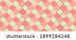 persian mosque window motif.... | Shutterstock .eps vector #1899284248