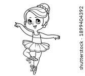cute cartoon little ballerina...   Shutterstock .eps vector #1899404392