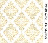 vintage design element. vector...   Shutterstock .eps vector #1899518848