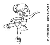 beautiful ballerina girl in... | Shutterstock .eps vector #1899529255