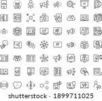 thin outline vector icon set...   Shutterstock .eps vector #1899711025