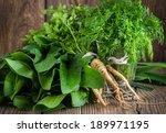 fresh raw organic green... | Shutterstock . vector #189971195
