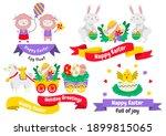 easter vector illustration for... | Shutterstock .eps vector #1899815065