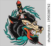 wolf head in the sword to blood ... | Shutterstock .eps vector #1900288762